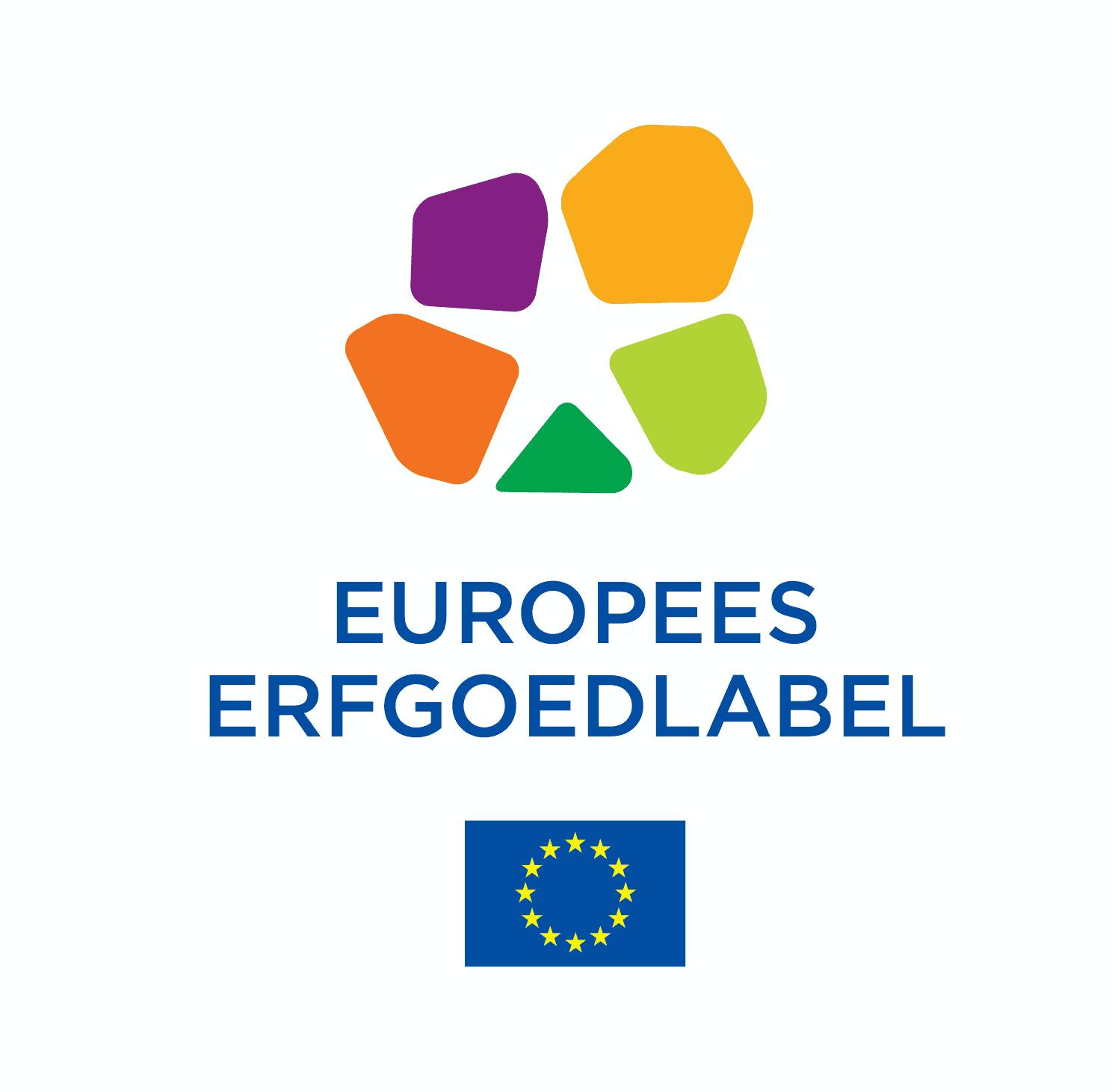 Logo EHL
